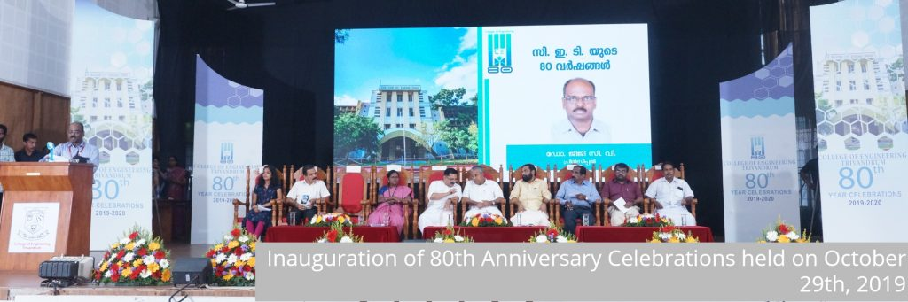 Inauguration of 80th Anniversary Celebrations held on October 29th, 2019