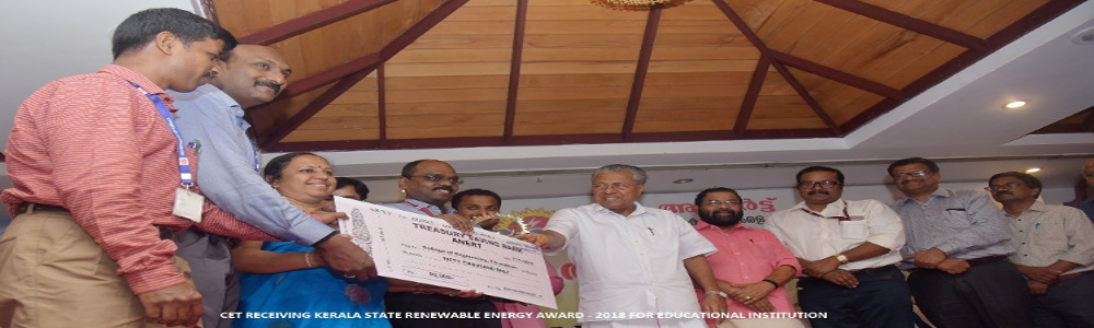 CET RECEIVING KERALA STATE RENEWABLE ENERGY AWARD - 2018 FOR EDUCATIONAL INSTITUTIONS